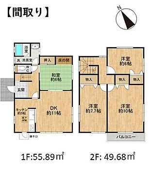 中古一戸建て-豊田市前林町桜田 延床面積:約105.57平米の4LDKのお家です。