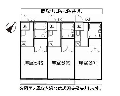 アパート-川越市大字小堤 間取り