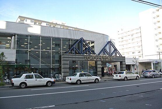 マンション(建物一部)-札幌市豊平区中の島二条2丁目 東光ストア平岸ターミナル店まで584m