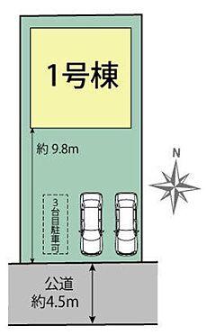 新築一戸建て-名古屋市中川区中野新町3丁目 車2〜3台並列駐車可能です♪駅は名古屋駅まで直通の名古屋市営バス『蜆橋』停が徒歩約4分の距離にございます☆
