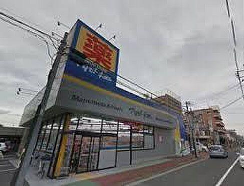 区分マンション-大田区久が原5丁目 マツモトキヨシ大田久が原店まで486m