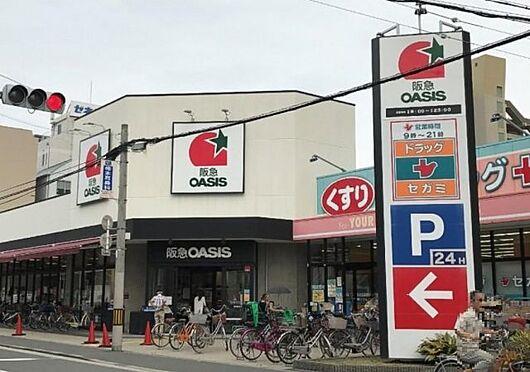 中古マンション-大阪市城東区中央3丁目 阪急オアシス野江店約420mです