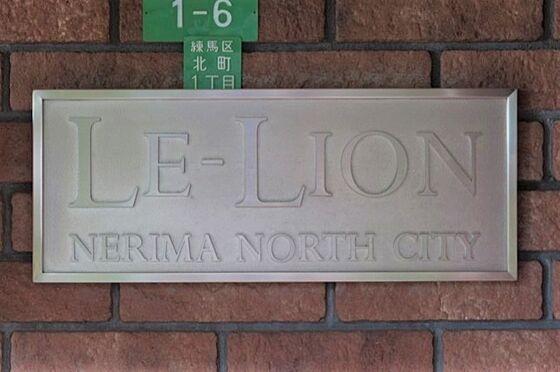 マンション(建物一部)-練馬区北町1丁目 その他