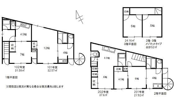 アパート-足立区梅田8丁目 間取り