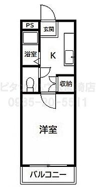 アパート-宮崎市大字恒久 間取り1K×15世帯