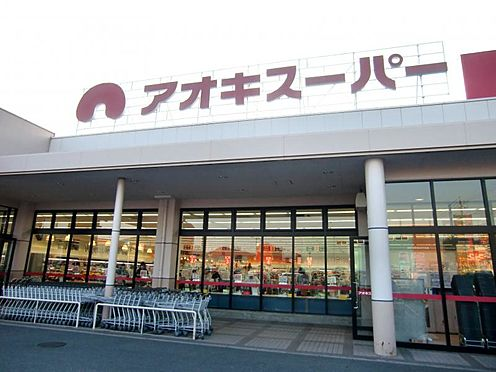 中古一戸建て-長久手市山野田 アオキスーパー長久手店まで1235m 徒歩16分