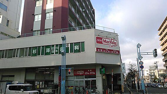 区分マンション-札幌市豊平区中の島一条7丁目 マックスバリュEX中の島店まで徒歩16分(約1220m)