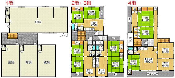 マンション(建物全部)-門真市常盤町 昭和53年4月築、全11戸の一棟マンションです。