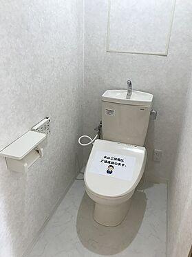 中古マンション-大阪市西区南堀江4丁目 トイレ