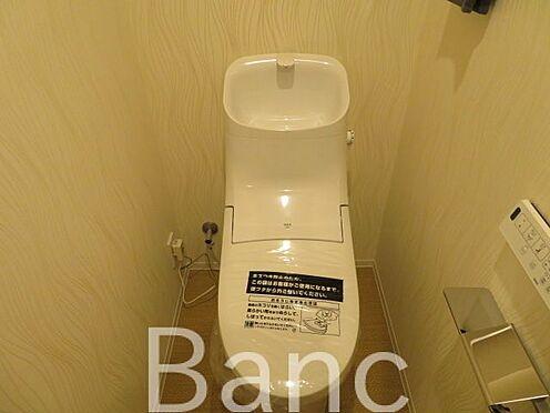 中古マンション-渋谷区本町3丁目 綺麗な高機能トイレです。