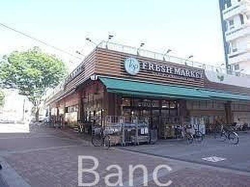 中古マンション-足立区東和5丁目 トップフレッシュマーケット大谷田店 徒歩12分。 960m