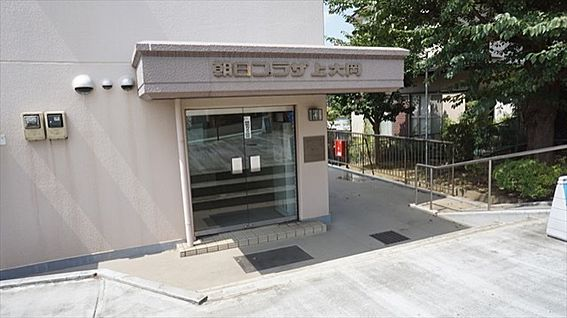 区分マンション-横浜市港南区芹が谷1丁目 エントランス