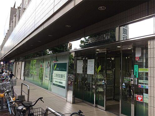 土地-川越市砂新田3丁目 三井住友銀行 川越支店(2743m)