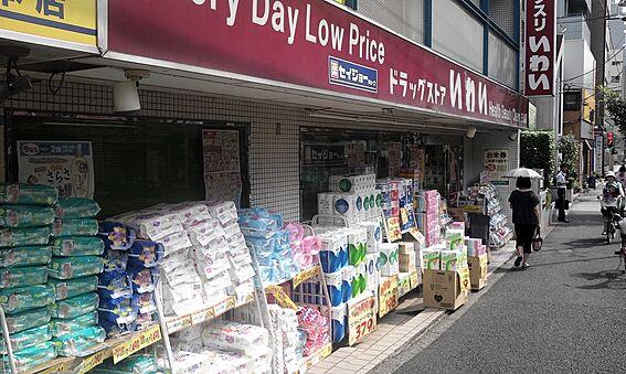 アパート-文京区弥生1丁目 【その他】ドラッグストアいわい白山店まで1009m