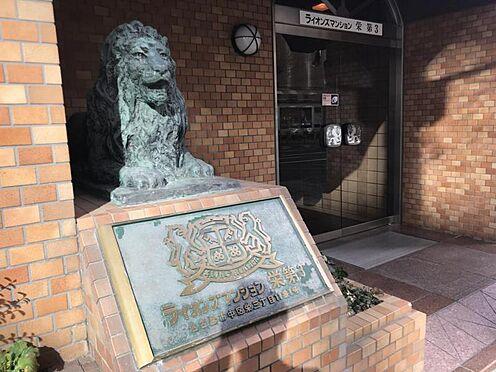 中古マンション-名古屋市中区栄3丁目 実際に見学してシュミレーションしてみよう