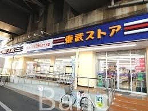 中古マンション-足立区足立3丁目 東武ストア小菅店 徒歩12分。 900m