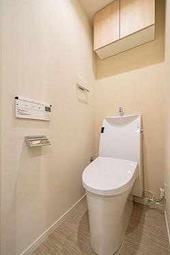 中古マンション-新宿区中落合3丁目 トイレ