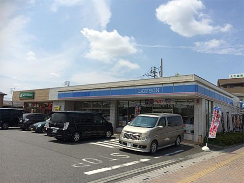 土地-上尾市上平中央3丁目 ローソン 北上尾店(1140m)