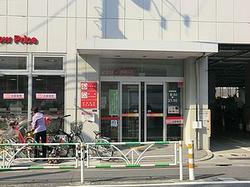 マンション(建物一部)-渋谷区代々木5丁目 オケ初台店