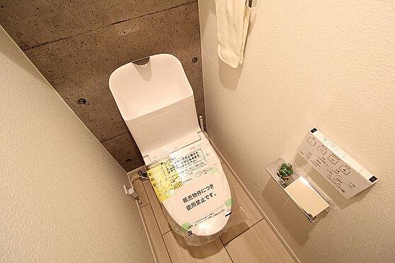 中古マンション-調布市多摩川5丁目 トイレ