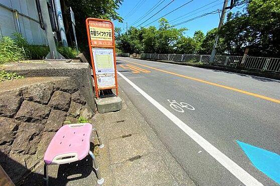 リゾートマンション-熱海市上多賀 バス停:徒歩約1分(約110m)のところにバス停有。車がなくても安心ですね。