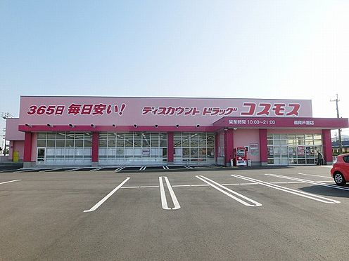 店舗(建物全部)-遠賀郡芦屋町正門町 徒歩21分