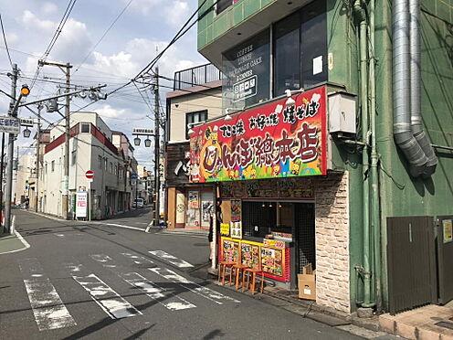アパート-摂津市浜町 周辺