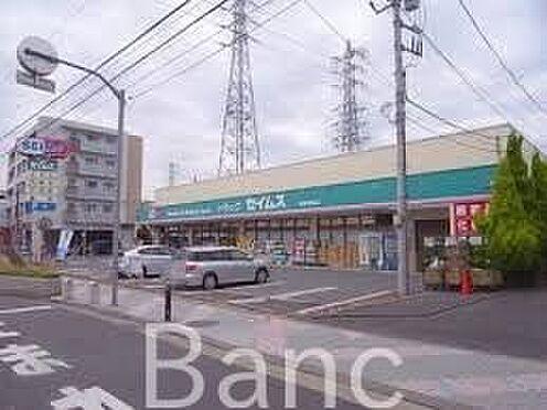 中古マンション-足立区東和3丁目 ドラッグセイムス東和中央店 徒歩2分。 110m