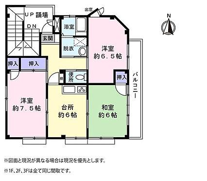 マンション(建物全部)-浜松市中区和合北4丁目 間取り