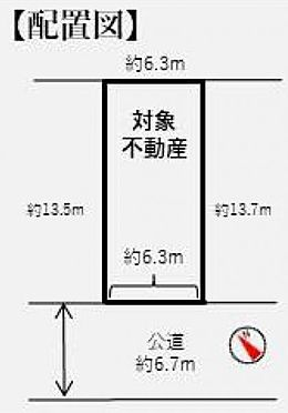 マンション(建物全部)-座間市相模が丘6丁目 その他