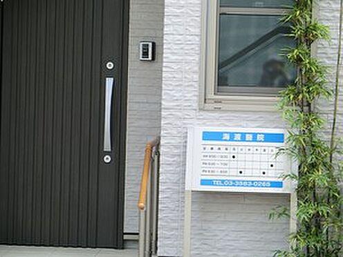 マンション(建物一部)-港区東麻布1丁目 海渡医院