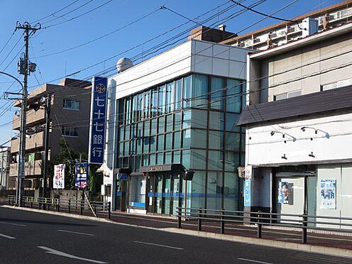 区分マンション-仙台市太白区郡山4丁目 七十七銀行八本松支店まで徒歩7分(約520m)