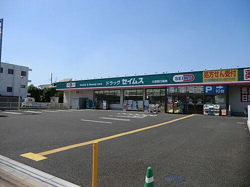 店舗・事務所・その他-越谷市大字大里 ドラッグセイムス大袋西口店まで571m