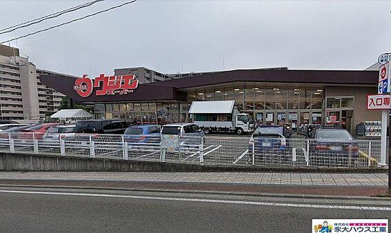 中古マンション-仙台市青葉区中山4丁目 ウジエスーパー中山店 約180m