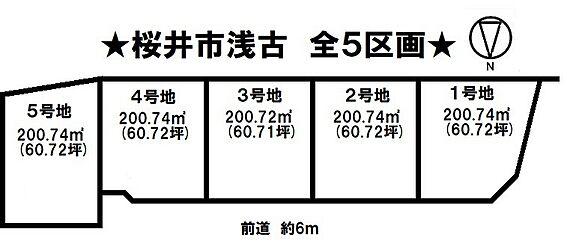 土地-桜井市大字浅古 区画図