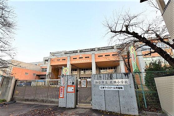 新築一戸建て-仙台市青葉区愛子東4丁目 仙台市立広瀬小学校 1100m.