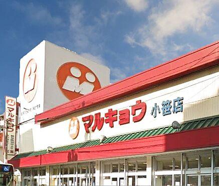 区分マンション-福岡市中央区小笹5丁目 マルキョウ笹丘店。720m。徒歩9分。