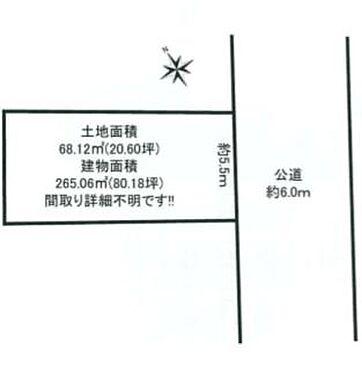 ビル(建物全部)-台東区柳橋1丁目 区画図