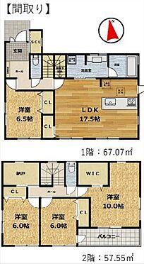 中古一戸建て-豊田市浄水町原山 124.62平米、4LDK 収納が充実した間取り