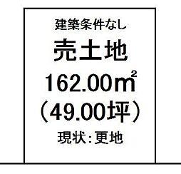 塚野目1丁目 売土地