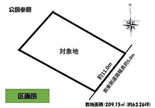 土地-西尾市吉良町上横須賀的場 約209.15平米(約63.26坪)