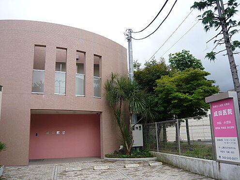 区分マンション-千葉市美浜区稲毛海岸3丁目 成田医院(1246m)