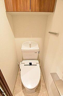 マンション(建物一部)-大田区大森中1丁目 トイレ