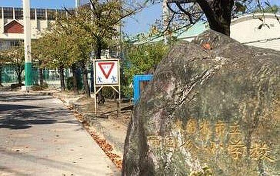 区分マンション-久留米市諏訪野町 久留米市立西国分小学校。240m。徒歩3分。