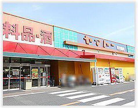 中古マンション-桜井市大字戒重 ヤマトー桜井南店 徒歩 約14分(約1100m)