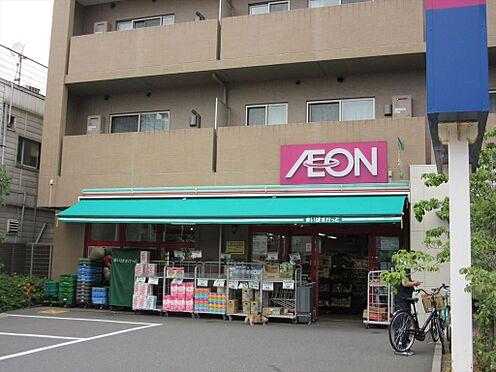 マンション(建物一部)-横浜市神奈川区子安通1丁目 まいばすけっと子安駅前店 徒歩2分(約150m)