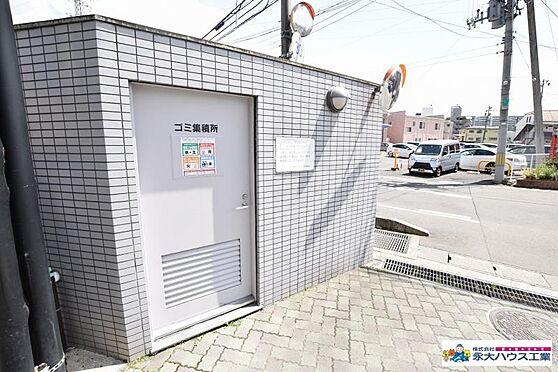 区分マンション-仙台市泉区八乙女中央3丁目 その他