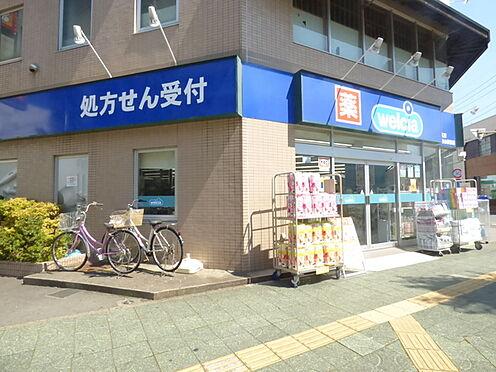 マンション(建物一部)-富士見市東みずほ台1丁目 周辺