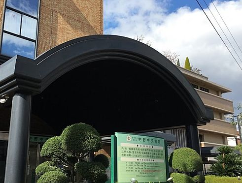 中古マンション-大阪市生野区新今里3丁目 生野中央病院約300mです