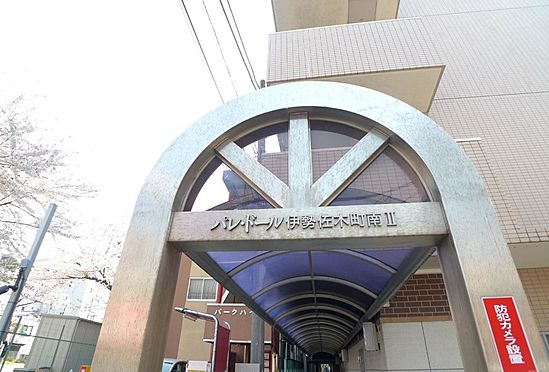マンション(建物一部)-横浜市南区真金町1丁目 エントランス部分のマンションプレート